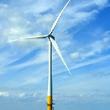 Auxílio estatal: A Comissão autoriza o regime português de demonstração de tecnologias de energia dos oceanos